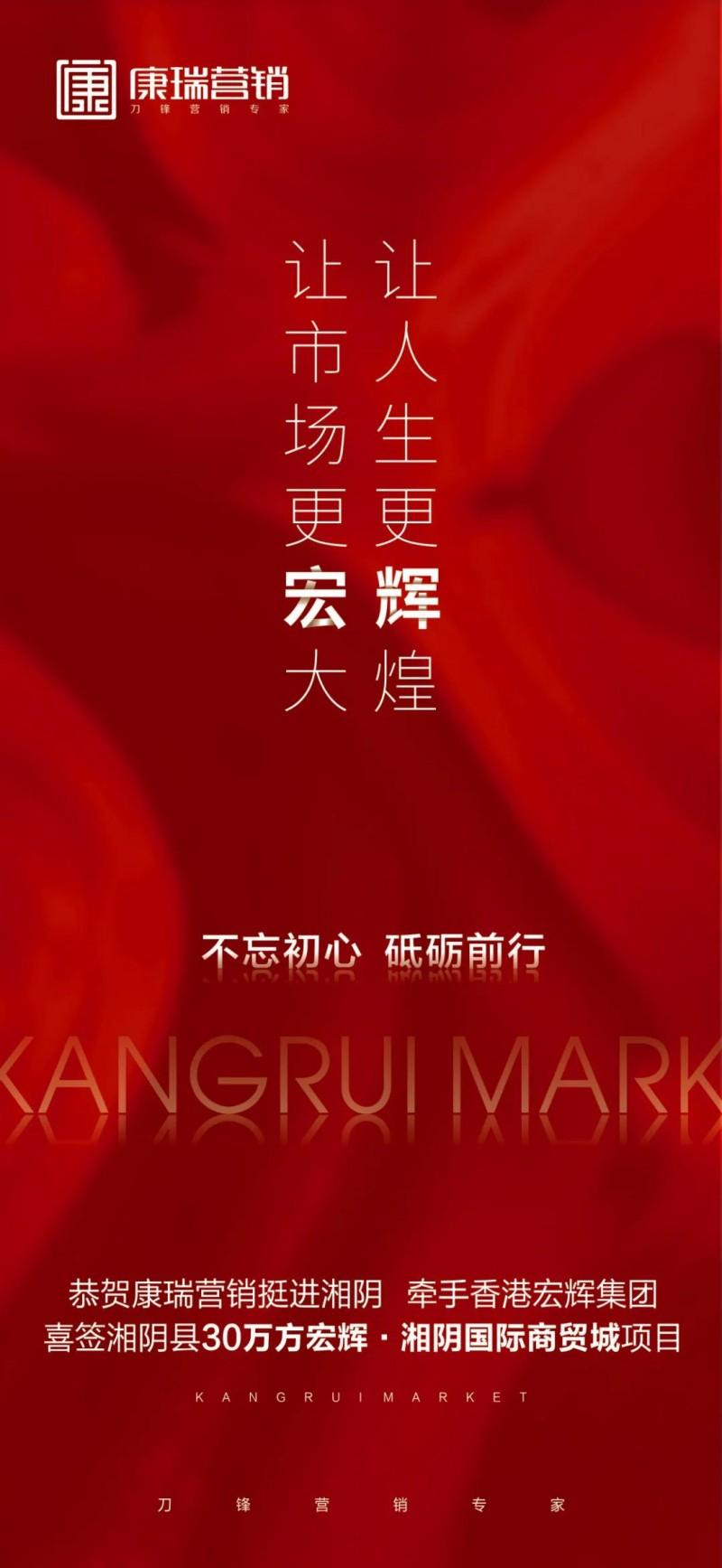 WeChat 圖片_20200721112818