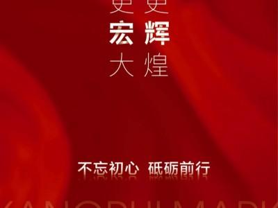 康瑞营销挺进湘阴,喜签湘阴国际商贸城项目